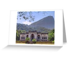 Parque Lage, Rio de Janeiro, Brasil Greeting Card