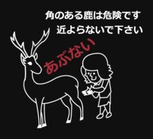 Don't Touch the Deer by masachan
