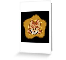 Crispy Bacon Cat Greeting Card