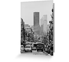 Manhattan Ave. Greeting Card