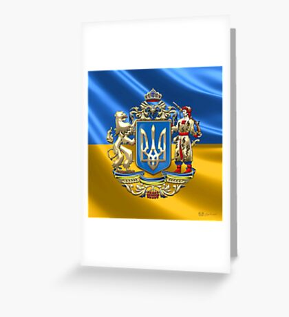 Ukraine: Proposed Greater Coat of Arms & Flag Greeting Card