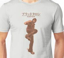 "Hwoarang ""The Blood Talon"" Unisex T-Shirt"