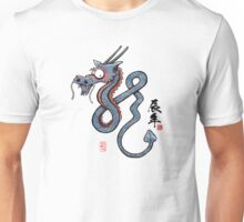 BlueDragon (T-shirt) Unisex T-Shirt