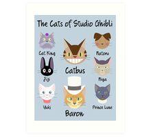 THE CATS OF STUDIO GHIBLI Art Print