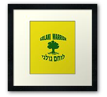 Israel Defense Forces - Golani Warrior Framed Print