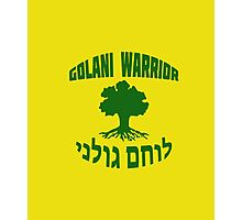 Israel Defense Forces - Golani Warrior Photographic Print