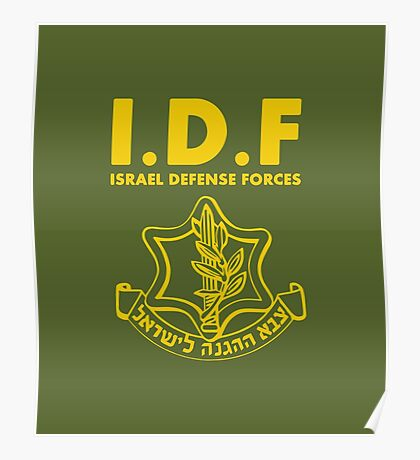 IDF Israel Defense Forces - with Symbol - ENG Poster