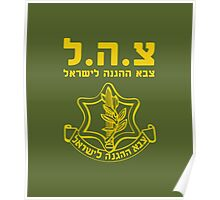 IDF Israel Defense Forces - with Symbol - HEB Poster