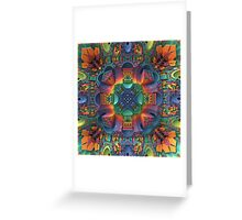 Groovy, Baby! Greeting Card