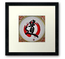 Japanese calligraphy - Michi - Do (Way) Framed Print