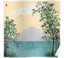 Bamboo Forest Print Poster