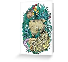 Fantasy fish Greeting Card