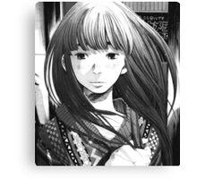 Punpun – Aiko Canvas Print