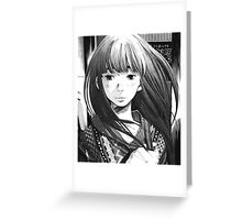 Punpun – Aiko Greeting Card