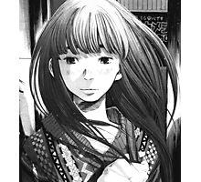 Punpun – Aiko Photographic Print