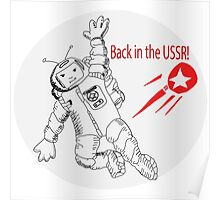 Space poster. Cosmonaut in space suit and  sputnik. Poster