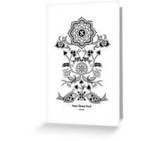 Sacred Geometry for your daily life Greeting Card
