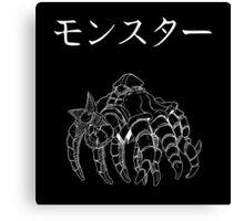 Monster – Black Shirt Canvas Print