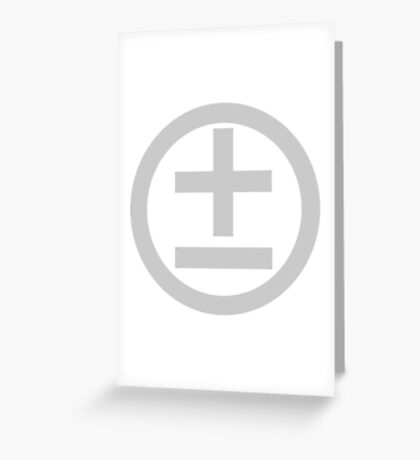 2015 Shirt (Grey Logo) Greeting Card