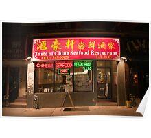 Taste Of China Poster