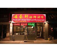 Taste Of China Photographic Print