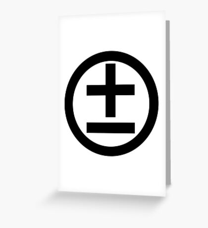 2015 Shirt (Black Logo) Greeting Card