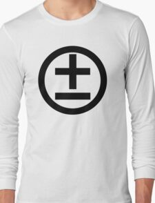 2015 Shirt (Black Logo) Long Sleeve T-Shirt
