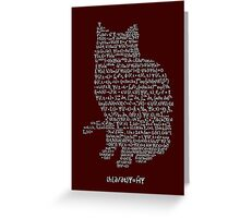 Schroedinger Greeting Card