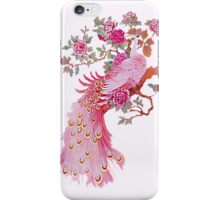 Beautiful Peacock - iphone Case iPhone Case/Skin