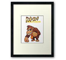 Super Smash Bros 64 Japan Donkey Kong Framed Print