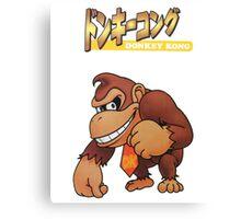 Super Smash Bros 64 Japan Donkey Kong Canvas Print