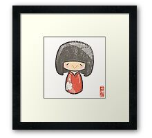 Kokeshi [Special Lucky Toy Box} Framed Print