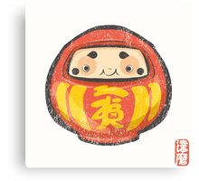 Daruma [Special Lucky Toy Box] Canvas Print