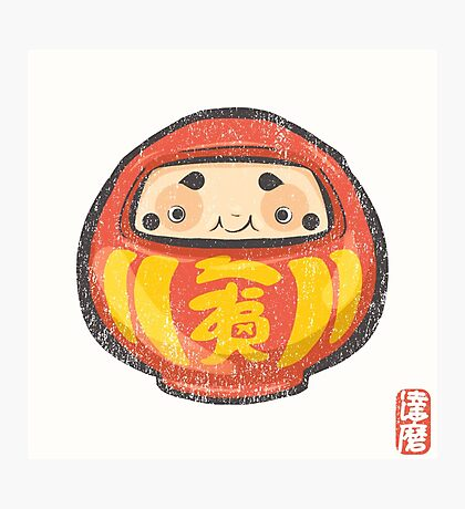 Daruma [Special Lucky Toy Box] Photographic Print