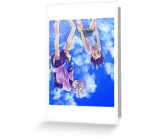 HxH - Reflection Greeting Card