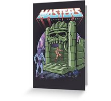 Inflatable Castle Grayskull Jumper Greeting Card