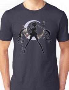 Sailor Moon Crystal - Oshiok~yo! Unisex T-Shirt