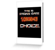 Steins Gate Greeting Card
