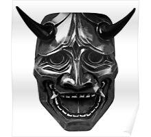 Onimen – Demon Mask Poster