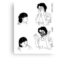 Shintaro – Peek-a-boo Canvas Print