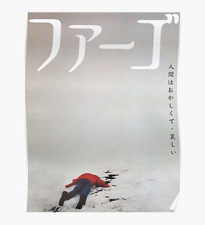 Fargo – Japan Poster