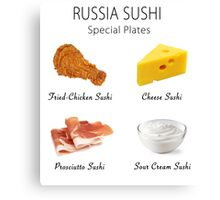 Russia Sushi's Special Plates Canvas Print