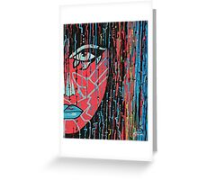 Free Your MInd Greeting Card