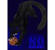 Aomine's Basketball Photographic Print