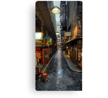 An empty Centre Place, Melbourne Canvas Print