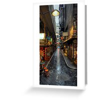 An empty Centre Place, Melbourne Greeting Card