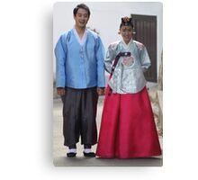 Korean Wedding Couple Canvas Print