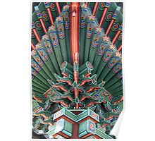 Changgyeong Palace Eaves Up Close, Seoul, Korea Poster