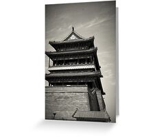 China black and white Greeting Card