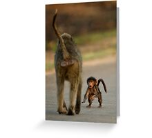 It Was'nt Me! Greeting Card